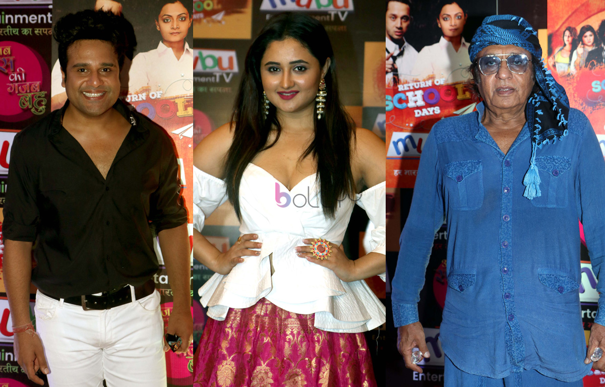 Film and TV celebs attended the launch of Mubu TV, a new