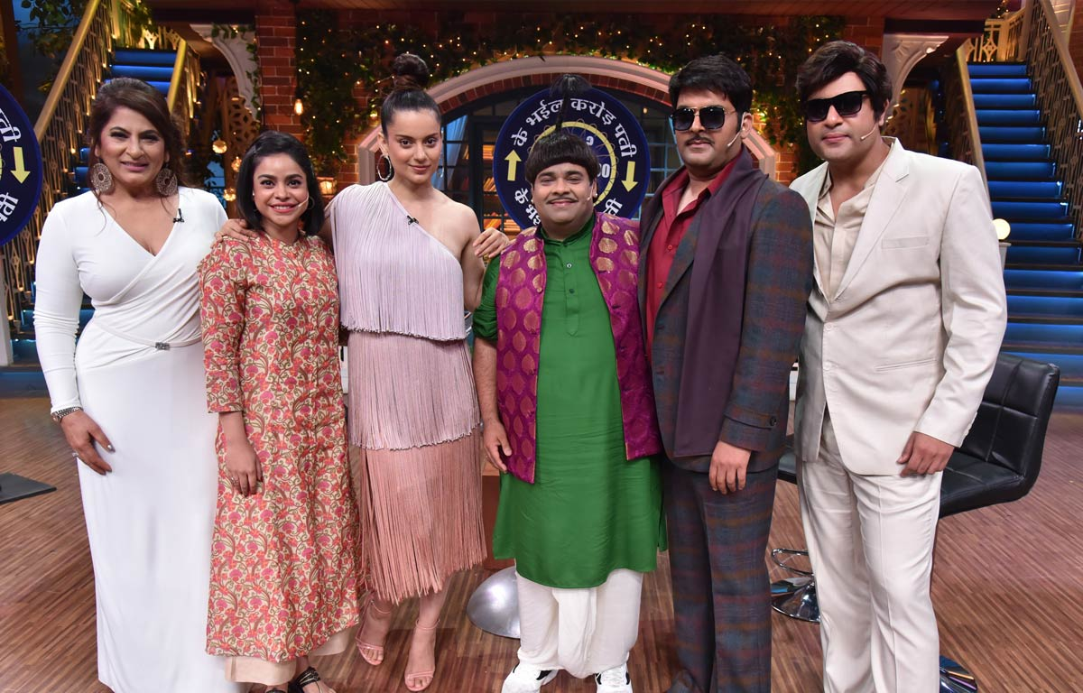 Food Is The Answer For Kangana Ranaut! Revealed On The Kapil Sharma Show